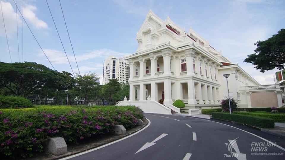 Đại học Chulakongkorn của Thái Lan