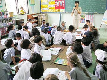 Một lớp học ở Thái Lan