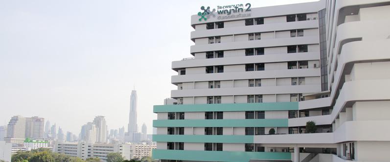Bệnh viện quốc tế Phyathai