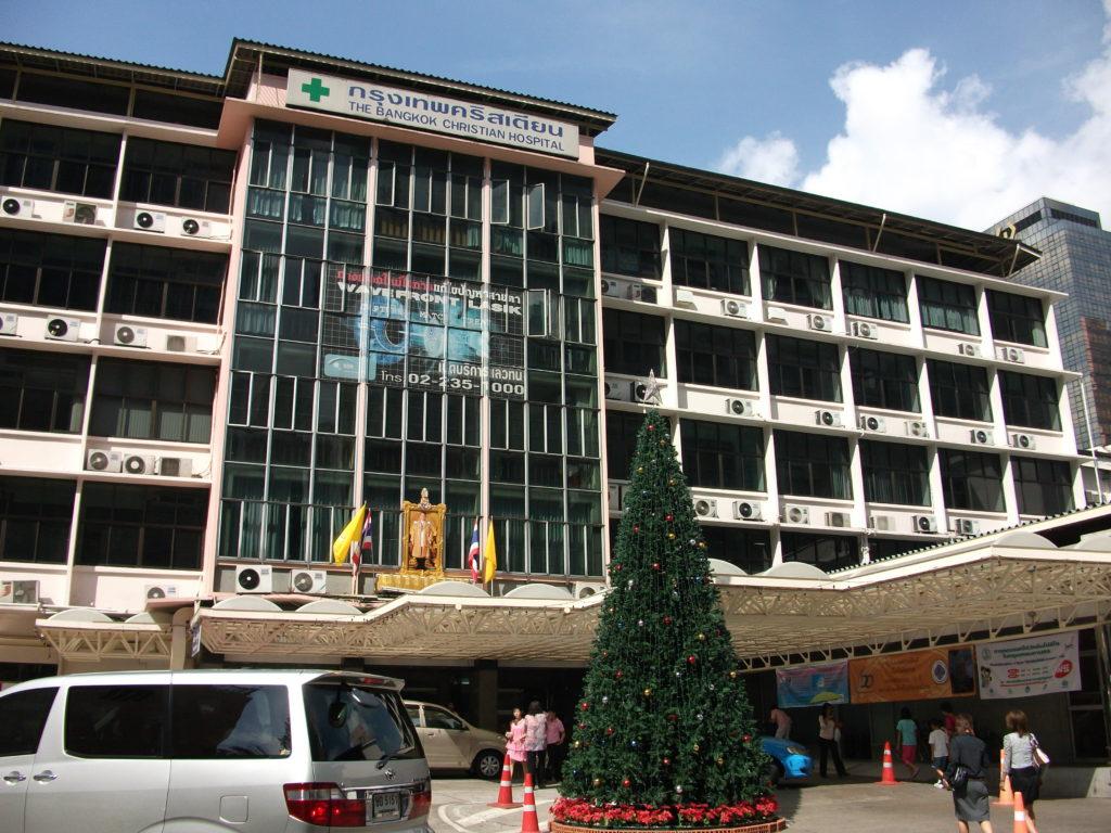 Central General Hospital