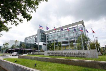 Đại học Chulalongkorn tại Thái Lan