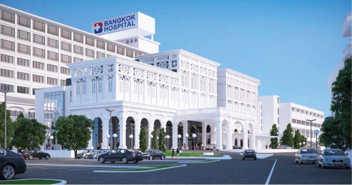 bệnh viện Bangkok Phuket