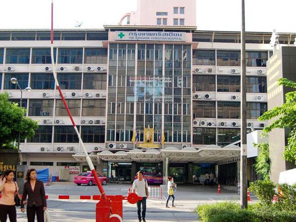 Bệnh viện Christian Bangkok