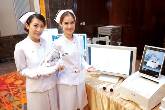 y tế Thái Lan
