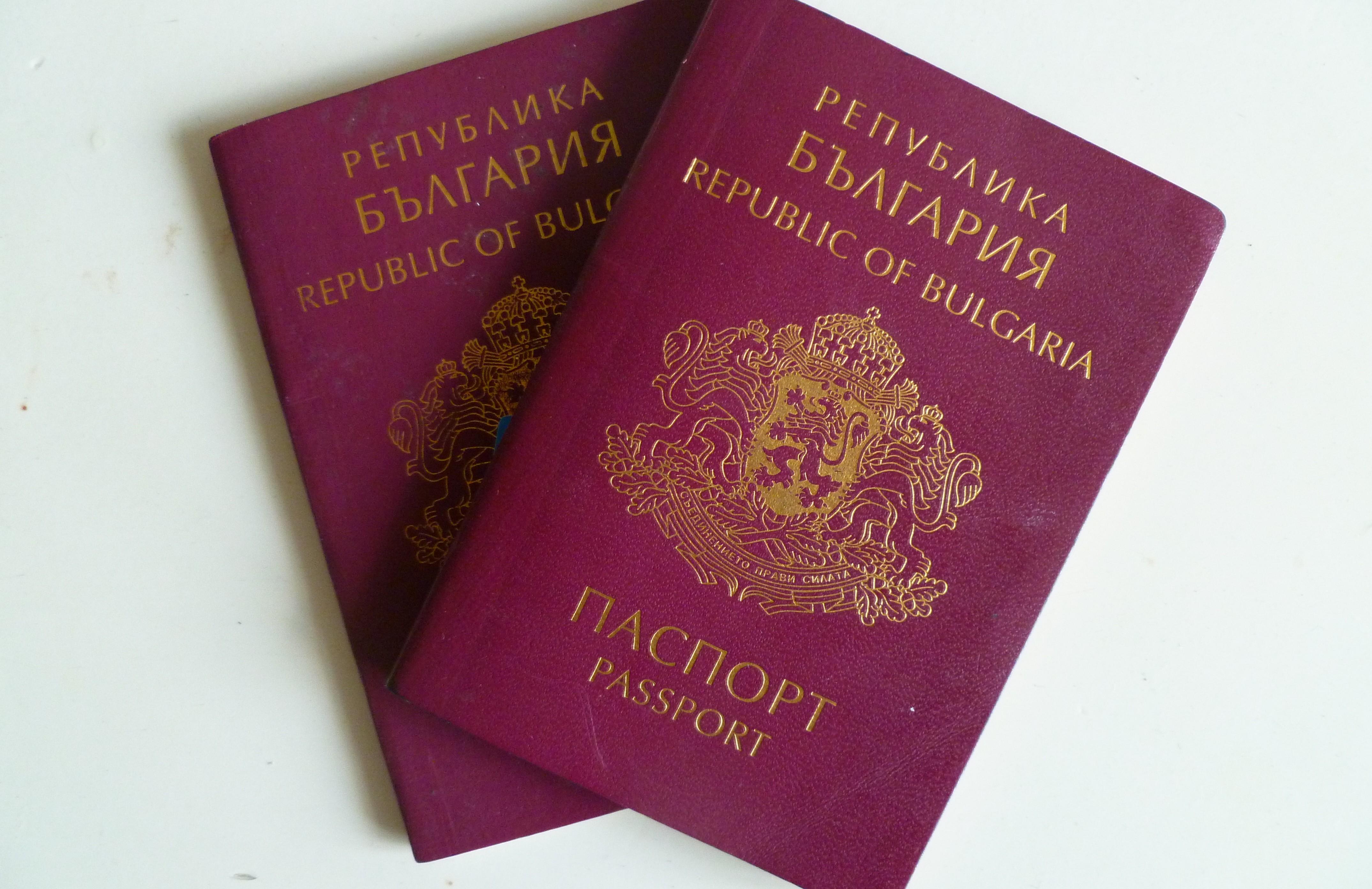 Có hai hình thức đầu tư định cư Bulgaria