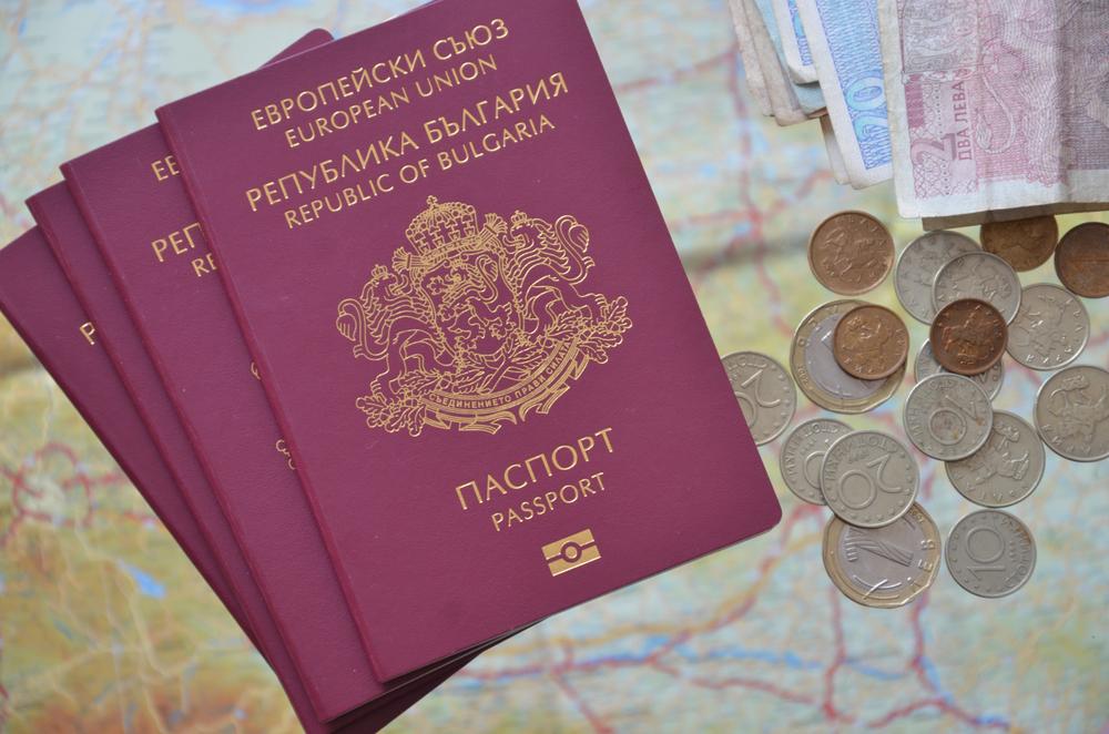 Chính phủ Bulgaria đã ban hành chương trình đầu tư lấy quốc tịch Bulgaria từ năm 2009