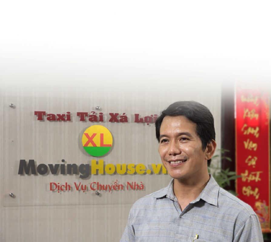 Vũ Hồng Phong